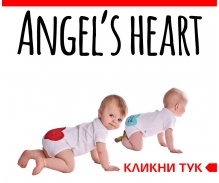 Angel's heart Baby