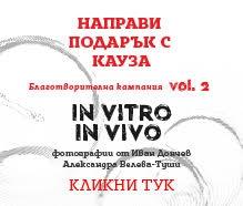 InVitro-InVivo