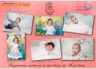 6 бебета са родени с помощта на фонд Ин витро - Търговище