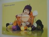 http://iskambebe.bg/image/cache/data/gallery/167802_477552342547_1771128_n-160x120.jpg