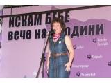 http://iskambebe.bg/image/cache/data/gallery/IMG_4668-160x120.JPG